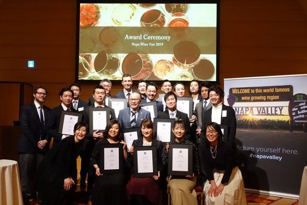 Napa Wine Fair Award Ceremony 2019
